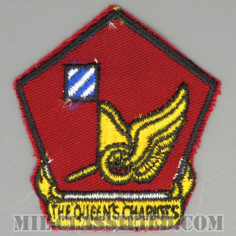 第35輸送大隊(35th Transportation Battalion)[カラー/カットエッジ/パッチ]の画像