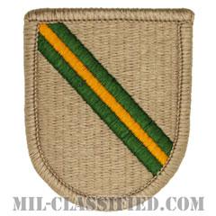 第421需品中隊(421st Quartermaster Company)[カラー/メロウエッジ/ベレーフラッシュパッチ]の画像