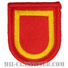 第407支援大隊(407th Support Battalion)[カラー/メロウエッジ/ベレーフラッシュパッチ]の画像