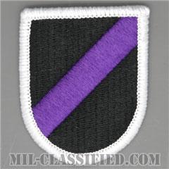 第412民事活動大隊(412th Civil Affairs Battalion)[カラー/メロウエッジ/ベレーフラッシュパッチ]の画像