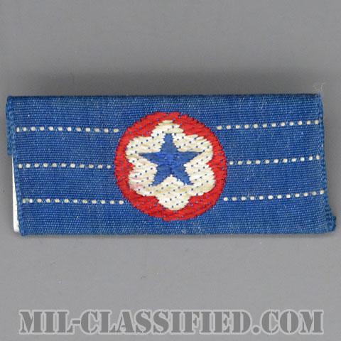 陸軍サービスフォース民間リボン (6ヶ月)(WWII Civilian Ribbon)[リボン(略綬・略章・Ribbon)/1940s/バッジ(ピンバック)/中古1点物]の画像