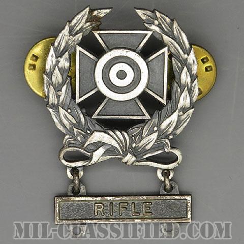 射撃技術章 (エキスパート)(Marksmanship Badge, Expert)[カラー/1950s/燻し銀(純銀・STERLING)/バッジ/中古1点物(バー1個付)]の画像