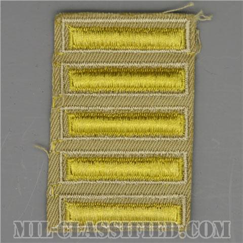 海外勤務(派遣)章 5連(勤続2年6ヶ月)(Overseas Service Bar)[カーキ・ツイル生地/パッチ/1点物]の画像