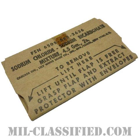 米軍 火傷用飲み薬 2パック入り 1965年ロットの画像