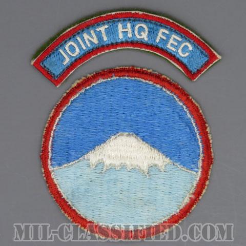 在日アメリカ陸軍極東軍統合司令部(Joint Headquarters Far East Command, U.S. Army Japan)[カラー/カットエッジ/パッチ/1点物]の画像