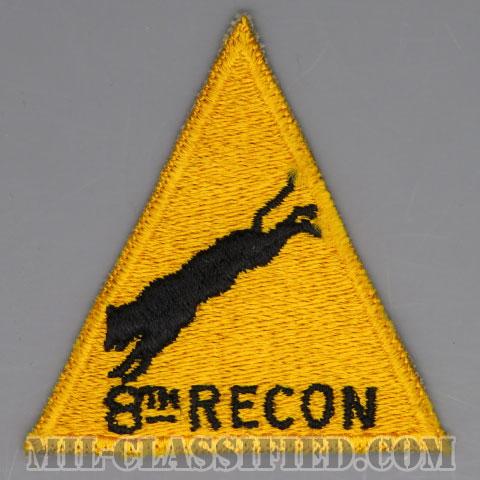 第8歩兵師団第8偵察中隊(8th Reconnaissance Company, 8th Infantry Division)[カラー/カットエッジ/パッチ/1点物]の画像