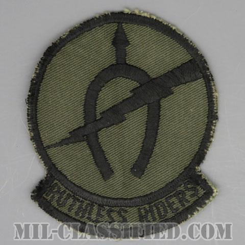 第17騎兵連隊第7大隊(7th Squadron, 17th Cavalry Regiment)[サブデュード/カットエッジ/パッチ/中古1点物]の画像