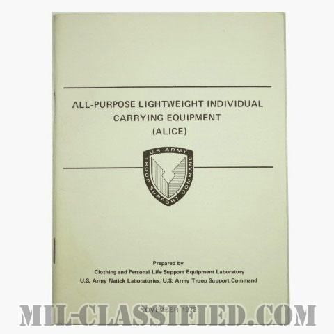 米軍 All Purpose Lightweight Individual Carrying Equipment (ALICE) マニュアル 1973年ロットの画像