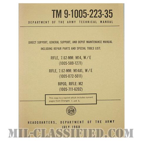 米軍 M14ライフル/M14A1ライフル テクニカルマニュアル 1968年ロットの画像