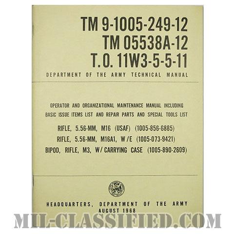 米軍 M16ライフル/M16A1ライフル テクニカルマニュアル 1968年ロットの画像