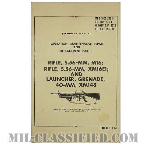 米軍 M16ライフル/XM16E1ライフル/XM148グレネードランチャー テクニカルマニュアル 1966年ロットの画像