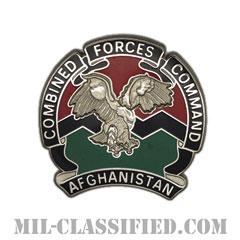 アフガニスタン多国籍軍(Combined Forces Command, Afghanistan)[カラー/クレスト(Crest・DUI・DI)バッジ]の画像