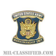 射撃部隊(Marksmanship Unit)[カラー/クレスト(Crest・DUI・DI)バッジ]の画像