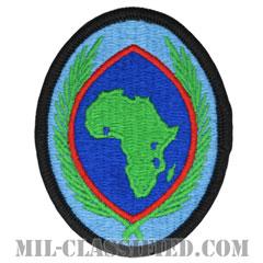 アフリカ軍(Africa Command)[カラー/メロウエッジ/パッチ]の画像