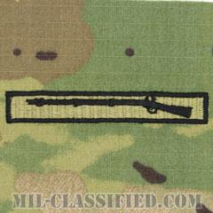 優秀歩兵章(Expert Infantryman Badge (EIB))[OCP/パッチ]の画像