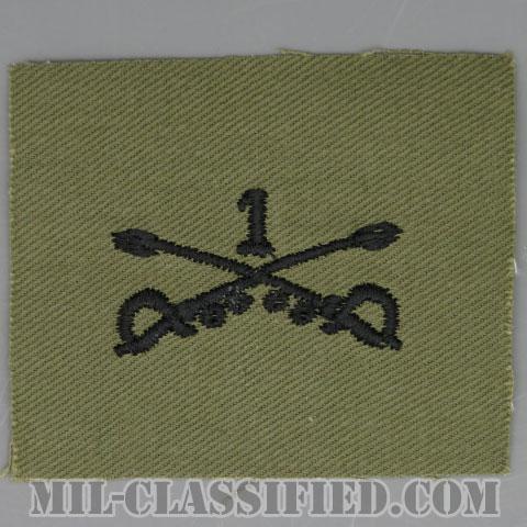 第1騎兵連隊騎兵科章(1st Cavalry Regiment, Cavalry Branch Insignia)[サブデュード/兵科章/パッチ]の画像