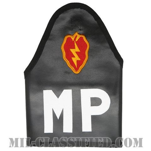 MP(第25歩兵師団憲兵)(Military Police)[腕章(腕装着用)]の画像