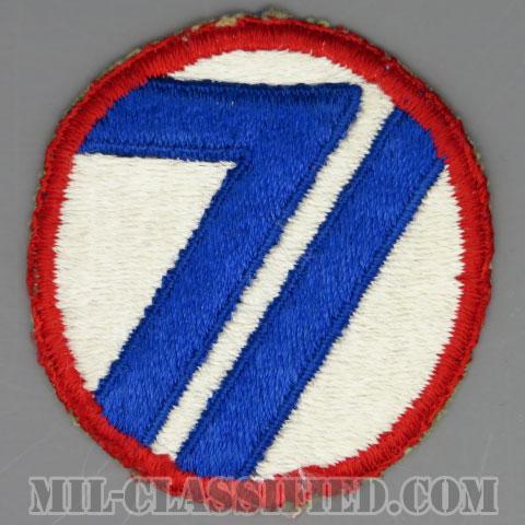 第71歩兵師団(71st Infantry Division)[カラー/カットエッジ/パッチ/中古1点物]の画像