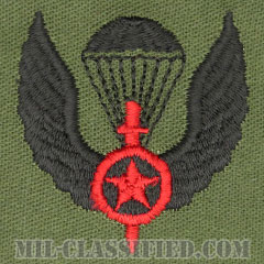 仮想敵部隊(対抗部隊)空挺章(Opposing Force (OPFOR), Parachutist Badge)[サブデュード/パッチ]の画像