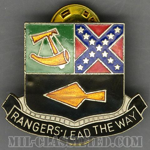 レンジャースクール (歩兵学校レンジャー部隊)(Ranger Department, Infantry School)[カラー/クレスト(Crest・DUI・DI)バッジ]の画像