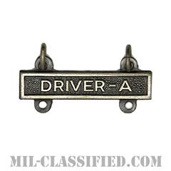 運転・整備技術章バー (ドライバーA)(Qualification Bar, DRIVER-A)[カラー/燻し銀/バッジ]の画像
