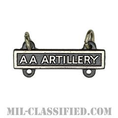 射撃技術章用バー (AAアーティレリー)(Qualification Bar, AA ARTILLERY)[カラー/燻し銀/バッジ]の画像