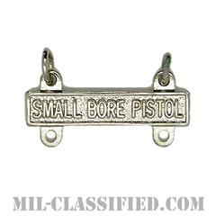 射撃技術章用バー (スモールボアピストル)(Qualification Bar, SMALL BORE PISTOL)[カラー/鏡面仕上げ/バッジ]の画像