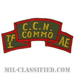 Task Force 1 Advisory Element (TF1AE), CCN Communications, MACV-SOG  [カラー/カットエッジ/パッチ/レプリカ]の画像