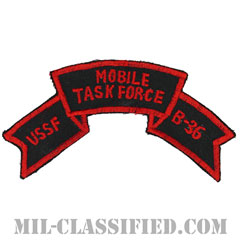 SFOD B-36, 3rd Mobile Strike Force Command (Mobile Task Force) [カラー/カットエッジ/パッチ/レプリカ]の画像