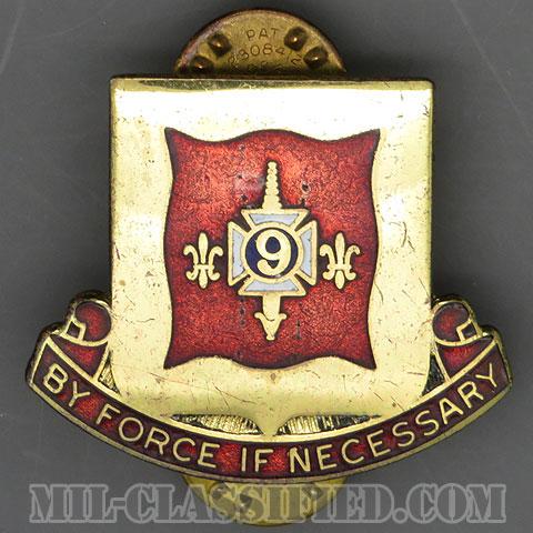 第663対空砲兵大隊(663rd Anti-Aircraft Artillery Battalion)[カラー/クレスト(Crest・DUI・DI)バッジ/1950s/中古1点物]の画像