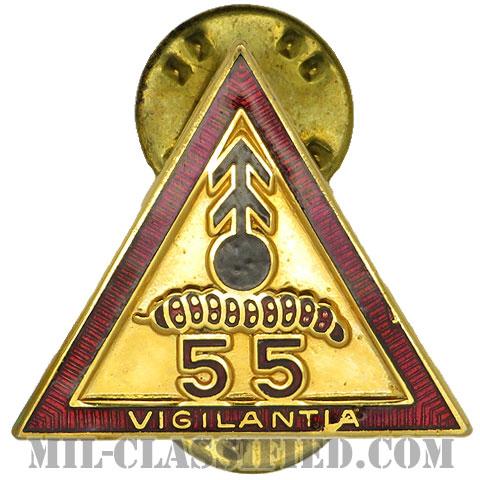 第55防空砲兵連隊(55th Air Defense Artillery Regiment)[カラー/クレスト(Crest・DUI・DI)バッジ/1950s/中古1点物]の画像