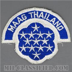 タイ軍事援助顧問群(Military Assistance Advisory Group, Thailand(MAAG-THAILAND))[カラー/カットエッジ/パッチ/レプリカ]の画像