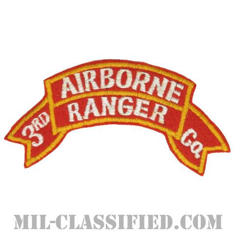 第3レンジャー歩兵中隊(第3歩兵師団)(3rd Ranger Infantry Company, 3rd Inf Div)[カラー/カットエッジ/パッチ/1950-1951/レプリカ1点物]の画像