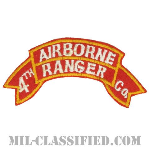 第4レンジャー歩兵中隊(第1騎兵師団)(4th Ranger Infantry Company, 1st Cav Div)[カラー/カットエッジ/パッチ/1950-1951/レプリカ1点物]の画像