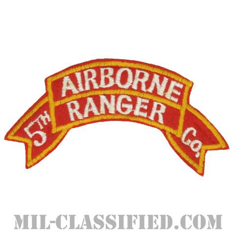 第5レンジャー歩兵中隊(第25歩兵師団)(5th Ranger Infantry Company, 25th Inf Div)[カラー/カットエッジ/パッチ/1950-1951/レプリカ1点物]の画像