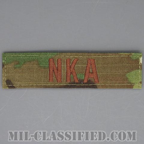 NKA(薬物アレルギーなし) [OCP/ブラウン刺繍/血液型テープ/ベルクロ付パッチ]の画像
