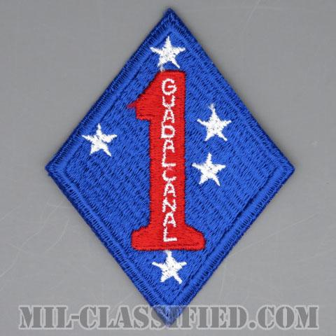 第1海兵師団(1st Marine Division)[カラー/カットエッジ/パッチ]の画像