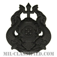 潜水員章 (最上級)(Diver Badge, Master)[サブデュード(ブラックメタル)/バッジ]の画像
