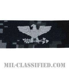 大佐(Captain)[NWU Type1/襟用階級章/生地テープパッチ/ペア(2枚1組)]の画像