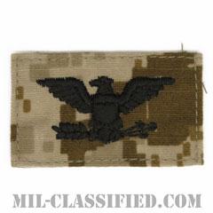 大佐(Captain)[NWU Type2(AOR1)/キャップ用階級章/パッチ]の画像