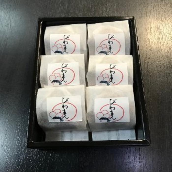 びわまん 6個箱入  オリジナルびわ餡のおまんじゅう 隠れ人気商品画像