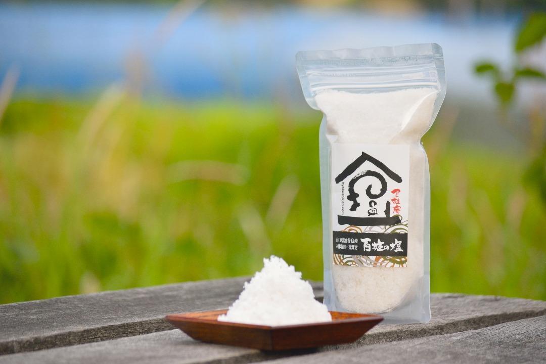 山口県油谷島【百姓庵】の塩 ~塩の味にも四季がある。天日・平釜炊き~画像