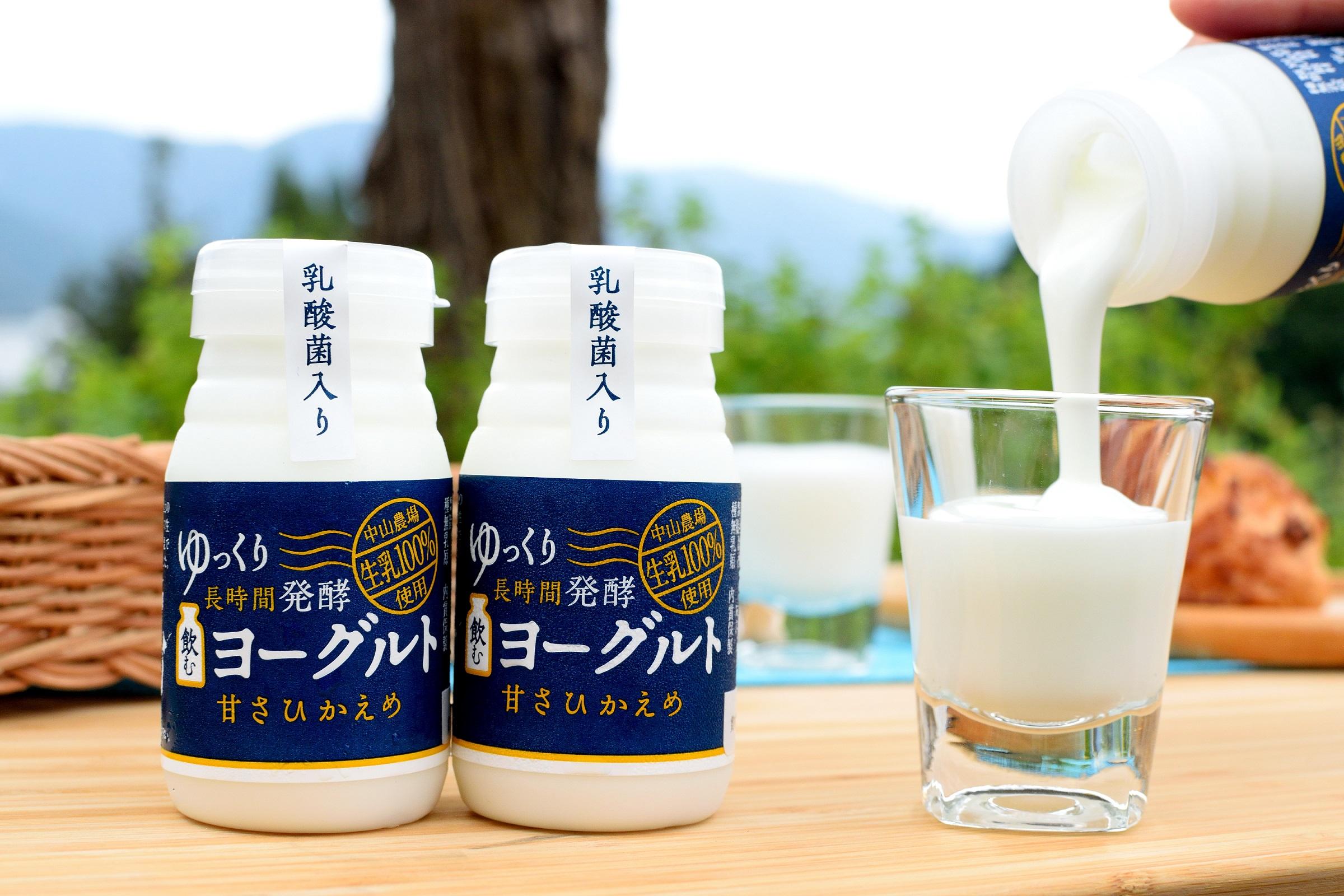 【中山農場生乳】 ゆっくり長時間発酵のむヨーグルト100ml画像