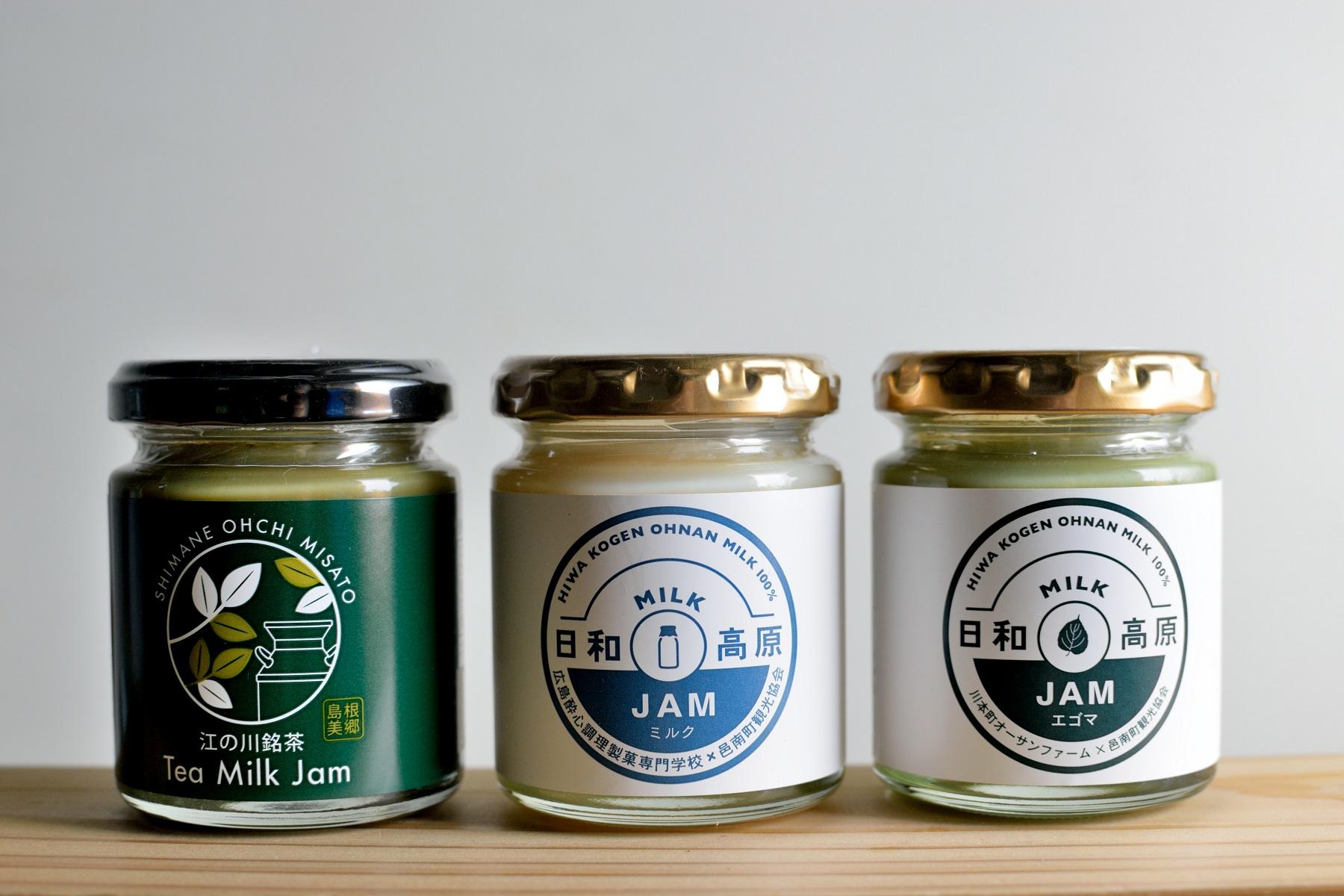 【日和高原生乳】ミルクジャム3種類セット(ミルク・えごま・緑茶)画像