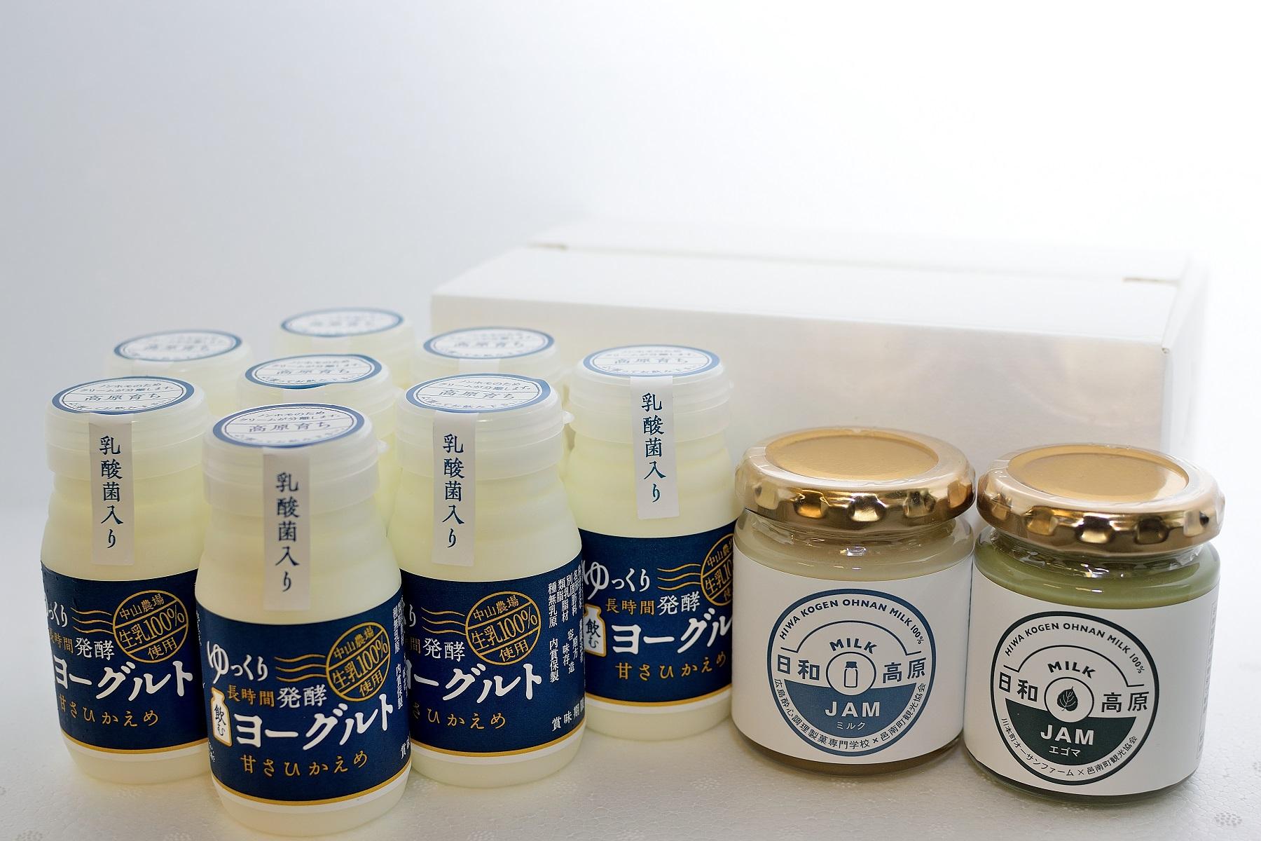 【中山農場&日和高原生乳】 朝食セット(のむヨーグルト+ミルクジャム)画像