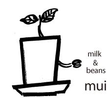 Muiミューイの森牧場カフェ