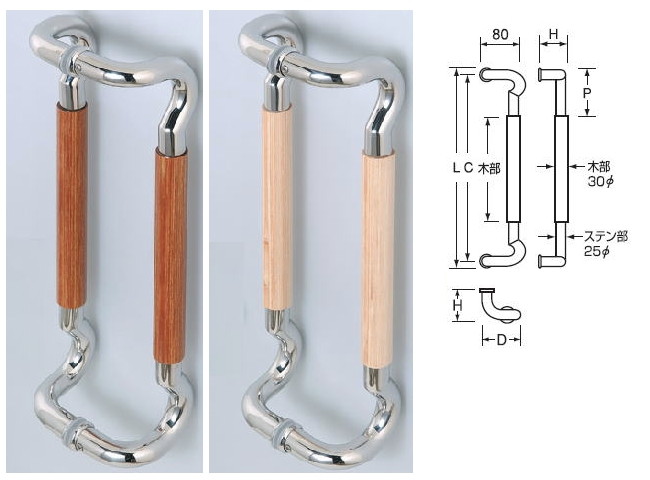 積層強化木プルハンドルSK1119