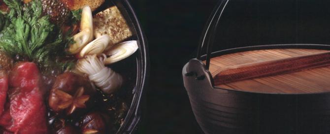 割烹 鉄鍋