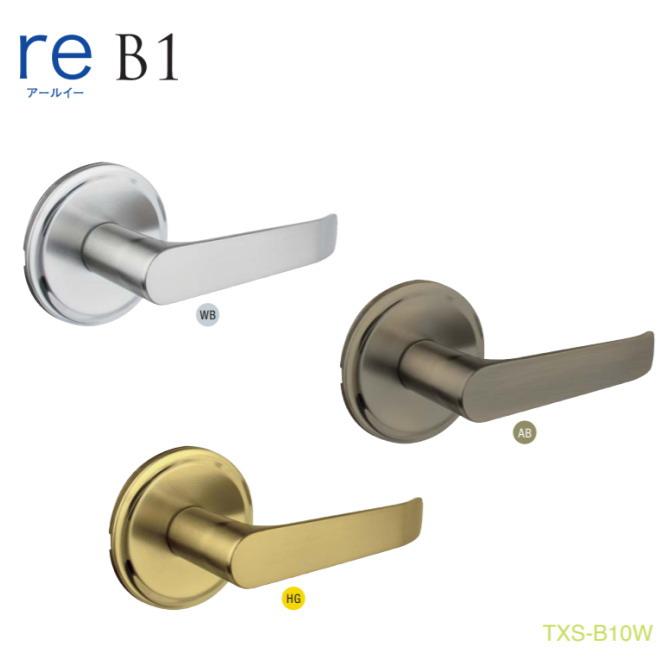 交換用reレバーハンドル 取替用ドアノブ ドアレバー錠付き(空錠 表示錠 間仕切錠) NAGASAWA 画像