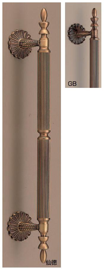 アンティーク リバプール取手(両面用)真鍮 全長590mm【ロングハンドル】No.70画像